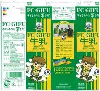 美濃酪農農業協同組合連合会「FC GIFU牛乳」11年7月