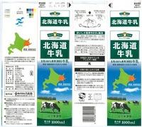 八社会「北海道牛乳」11年6月