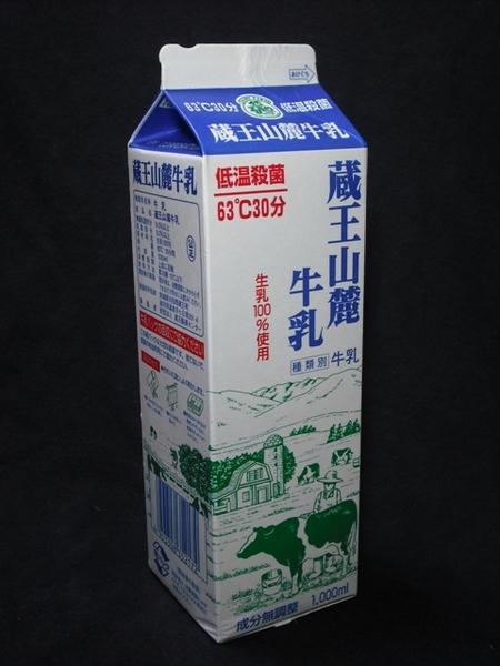 財団法人蔵王酪農センター「蔵王山麓牛乳」 from KUMAさん