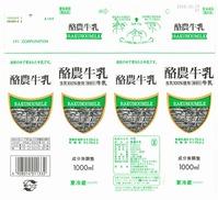 日本酪農協同「酪農牛乳」18年02月
