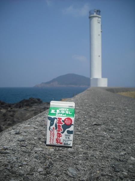 五島牛乳と柏崎灯台