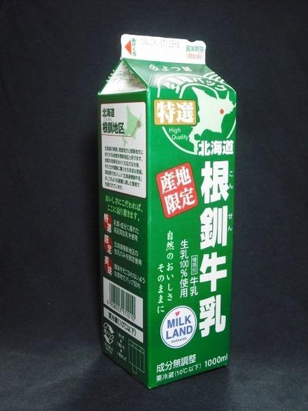 よつ葉乳業「北海道根釧牛乳」18年03月 from 飯田さん