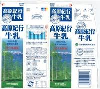 八ヶ岳乳業「高原紀行牛乳」07年8月