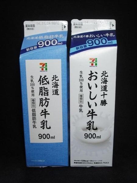 日本紙パックの新型牛乳パック「NP−PAK+R」
