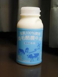両毛酪農業協同組合「両毛酪農牛乳」11年5月