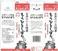 会津中央乳業「会津のべこの特濃もうひとしぼり」12年3月