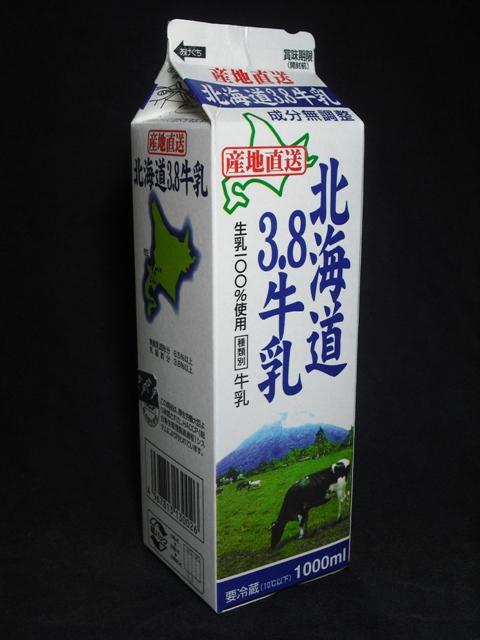 倉島乳業「北海道3.8牛乳」10年2月 from KUMAさん