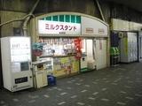 ミルクスタンド in 御徒町駅