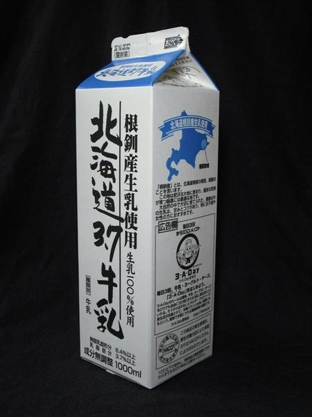 新乳館「北海道3.7牛乳」 from KUMAさん