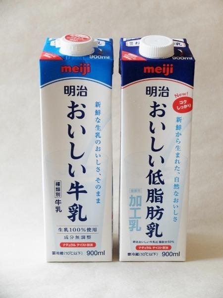 明治おいしい牛乳の新キャップをワンステップ開封してみた。