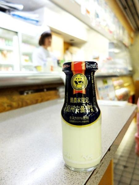 協同乳業「信州安曇野牛乳」14年04月