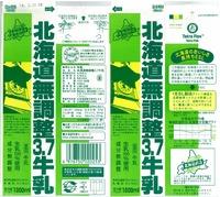 北海道乳業「北海道無調整3.7牛乳」14年02月