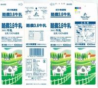 福島県酪農協「酪農3.6牛乳」07年9月