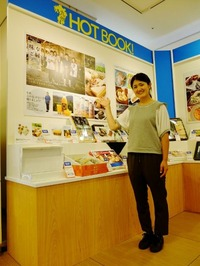 博多阪急7階のギフトコーナーで開催されます