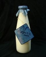 ガンジーハウス「ガンジー牛乳900ml」06年6月表