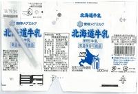 雪印メグミルク「北海道牛乳」14年06月