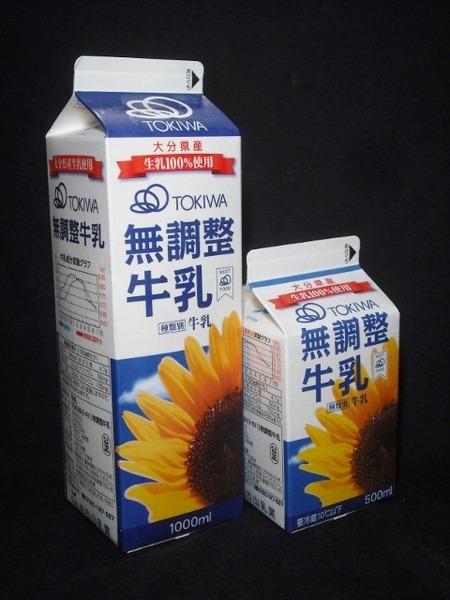 古山乳業「TOKIWA(トキハ)無調整牛乳」17年09月