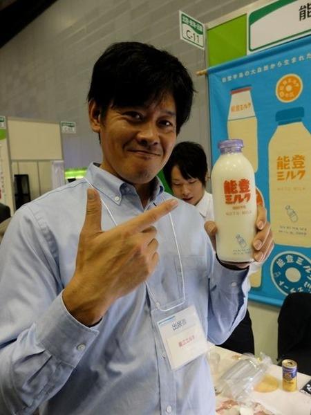 能登ミルク「能登ミルク」@ジャパンミルクコレクション2013
