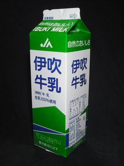ミルクファーム伊吹「伊吹牛乳」10年3月 from KUMAさん