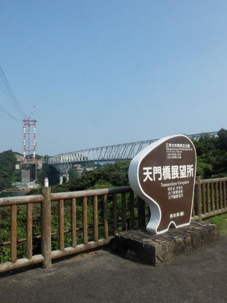 天門橋で堀田牛乳を撮ってみた。