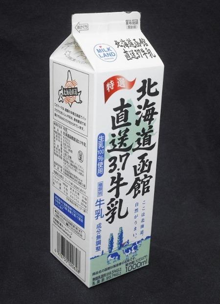 北海道乳業「北海道函館直送3.7牛乳」 from maizon_nさん