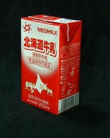 日本ミルクコミュニティ「北海道牛乳」06年8月