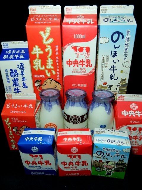 愛しの牛乳パック:中央製乳から...