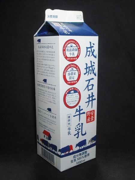 タカハシ乳業「成城石井牛乳」18年01月 from はまっこさん