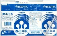 酪王乳業「酪王牛乳(300ml)」16年05月