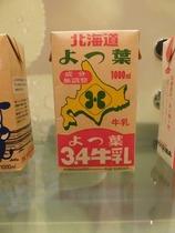 よつば3.4牛乳