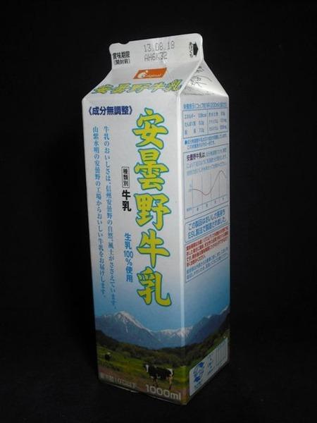 アップルランド「安曇野牛乳」 from 豊橋の路面電車さん