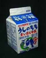 埼北酪農業協同組合「うしのちちさいほく牛乳」from吉木1号殿