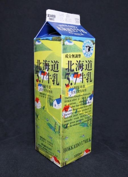 浅井乳業「北海道3.7牛乳」17年06月 from maizon_nさん