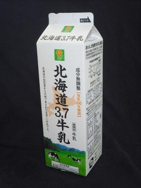 新札幌乳業「北海道3.7牛乳」13年11月 from はまっこさん
