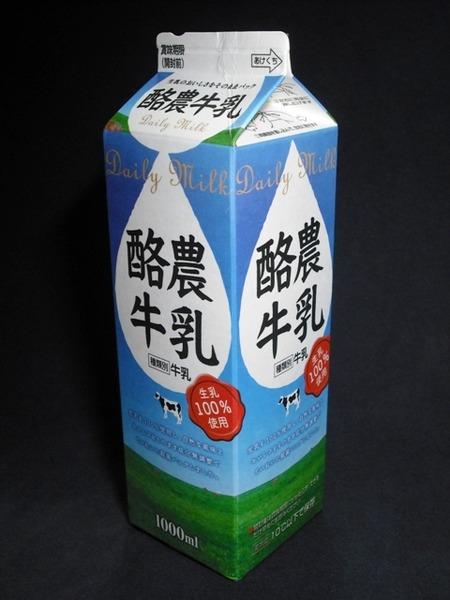 スメラフーズ「酪農牛乳」 from KUMAさん