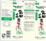 みやぎ生活協同組合「角田丸森産牛乳」10年3月