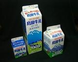 島原牛乳勢揃い