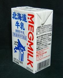 日本ミルクコミュニティ「MEGMILK北海道牛乳」08年1月