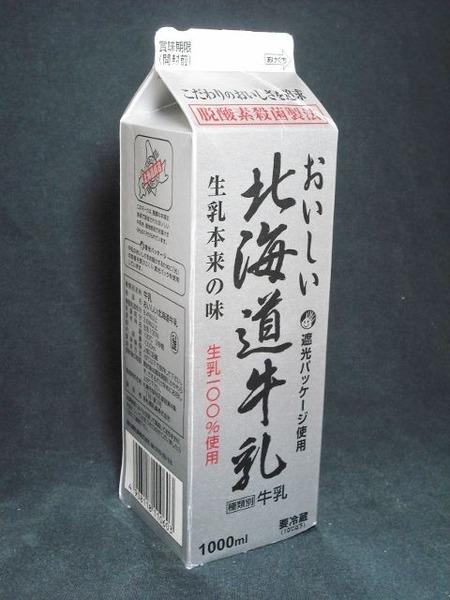 新札幌乳業「おいしい北海道牛乳」14年09月 from J姐さん