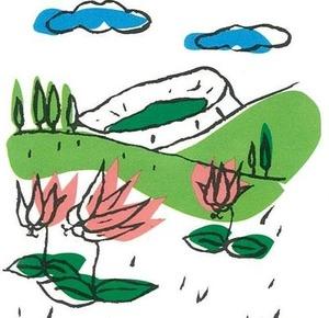 蔵王とカタクリが描かれています。