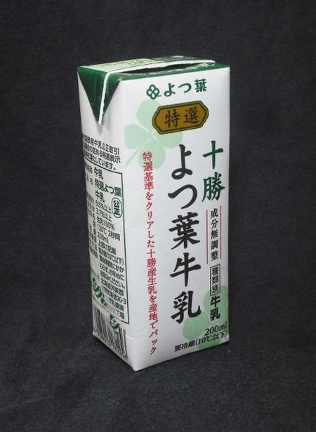 よつ葉乳業「特選よつ葉牛乳」18年06月 from maizon_nさん