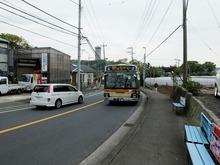 神奈川中央交通の西俣野バス停