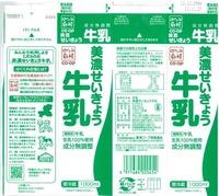 生協連合会東海コープ事業連合「美濃せいきょう牛乳」12年12月