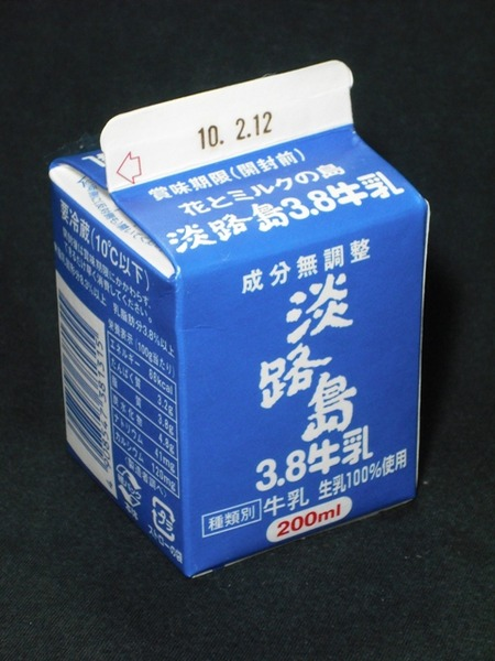 淡路島酪農農業協同組合「淡路島3.8牛乳」 from eraさん