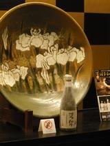 博多和牛の焼酎も飾られてました