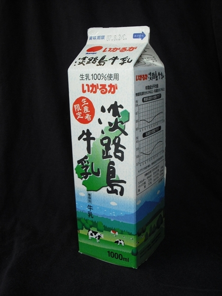 いかるが牛乳「いかるが 淡路島牛乳」 from kazagasiraさん