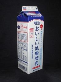 明治「明治おいしい低脂肪乳」18年07月3D