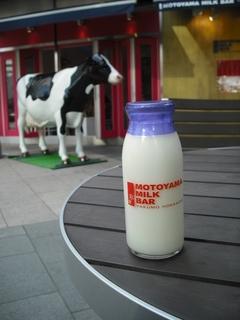 元山牧場牛乳を飲みました