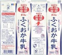 南日本酪農協同「デーリィふくおか牛乳」18年07月