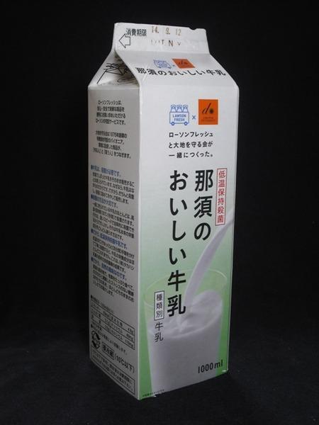 タカハシ乳業「那須のおいしい牛乳」14年09月 from J姐さん